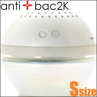 Anti-bac2K Magic Ball S White QS-1DS≪Air Cleaner≫『8887555205621』