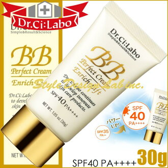 """Dr.CI: Labo BB perfect cream enrich lift waterproof 30 g SPF35/PA++ «Foundation» < DR-ENLF > and < DR-BBPC > """"4524734122686"""""""