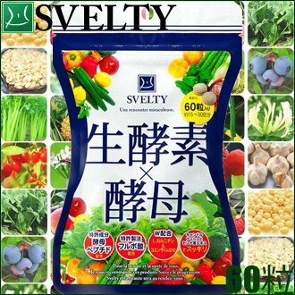 "Svelte enzyme x yeast 60 tablets per 30 day min «fermented plant extract processing food» ""4562228800757"""