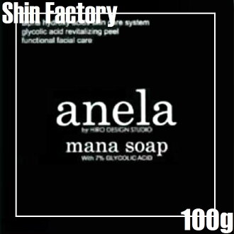 "Progress Mfg. anela manasorp 100 g «SOAP» ""4571119647708"""