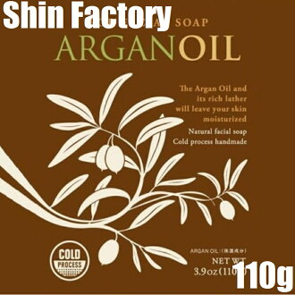 Shin Factory Argan Soap 110g≪Soap≫『4571119649016』