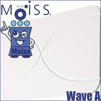 Moiss Comfortable Silky Bath Mat Wave Type A≪Bath Mat≫『4582352700013』