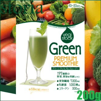 "Storia green premium Smoothie 200 g «vegetable & fruit powders products» ""4582469490500"""