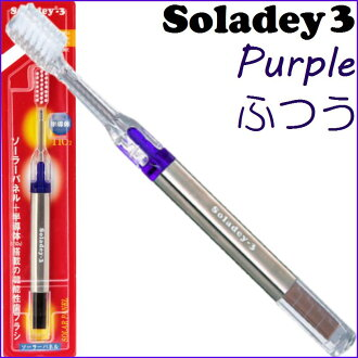 "Ssu solder three normal body purple ""toothbrush"" ""4964859007015"""