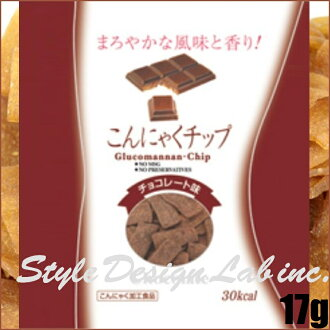 Sun Foods Sale Konjac Chips Chocolate 17g≪Konjac Processed Food≫『4972115603413』