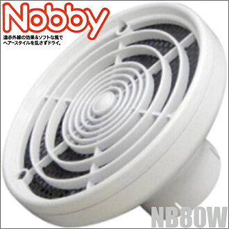 TESCOM Nobby Hair Dryer Diffusion Food NB80 White ≪Hair Dryer≫『4975302008022』