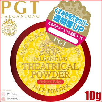 Dodo Japan Palganto Theatrical Powder 10g With Mirror・Puff≪Face Powder≫