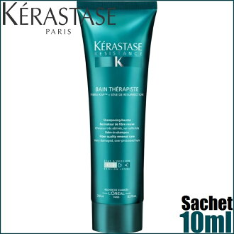 "Kerastase RE van therapeut 10 ml [hair shampoo» < KR-RE >, ""9999999999999'"