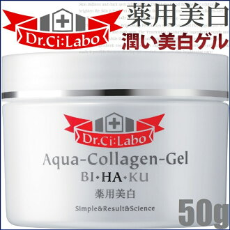 Dr.Ci:Labo Medicated Aqua Collagen Gel Whitening 50g≪Whitening Multifunctional Moisture Gel≫『4524734122044』