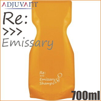 Adjuvant Re: Emissary Shampoo Refill 700ml≪Hair Shampoo≫『4560266915921』