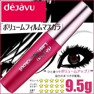 "Imulsion déjà vu rush knocked out dynamite black 9.5 g «mascara» «paint eyelashes» ""4903335120107"""