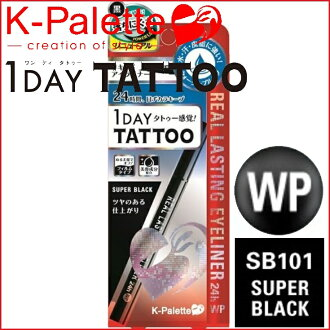 "Cuore k-palette real lasting eye liner 24 h WP 101 super black ""eyeliner»""4948130727311"""