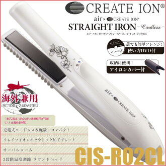 Air×Create Ion Straight Iron Cordless CIS-R02CL≪Straight Iron≫≪Cordless≫≪Portable≫『4988338221501』