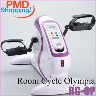 BWS Room Cycle Olympia RC-OP1≪Electric Cycle Exercise Equipment≫『45622433482258』