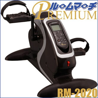 "Excellent statement roommate premium RM-2020 [electric cycle exercise equipment» < BL-WK"",""4580216800275"""