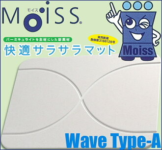 Moiss Kaiteki Sarasara Bath Mat Pattern Wave A≪Bath Mat≫『4582352700013』