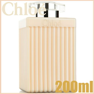"Chloe body lotion 200 ml [Chloe body lotion» ""0688575201932"""