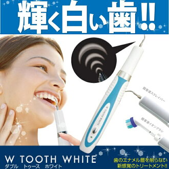 "Japan gals W tooth white JSI-6891 «white ダブルトゥース» ""4513915006891"""