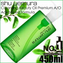 "[home delivery shipment] 450 ml of shu uemura cleansing oil premium A/O ad van strike ≪ cleansing oil ≫"" 4935421369176 [fs2gm]"