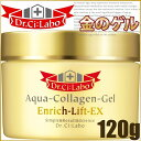 "It is [fs2gm] [HLS_DU] 120 g of Dr.Ci:Labo aqua collagen gel enrich lift EX ≪ ACG enrich lift EX ≫"" 4524734121283"