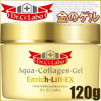 Dr.Ci:Labo Aqua Collagen Gel Enrich Lift EX 120g≪Lift Care Multifunctional Moisture Gel≫『4524734123188』