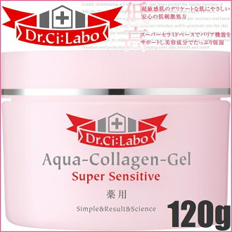 "Dr.CI: Labo medicated Aqua supersensitive 120 g «, medicinal アクアゲル S sensitive cream for sensitive skin» ""4524734121375"""
