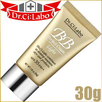 Dr.CiLabo BB Perfect Cream Light Waterproof 30g SPF35/PA++≪Foundation≫『4524734122662』