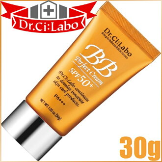 Dr.CiLabo BB Perfect Cream 50+ Waterproof 30g SPF50+/PA+++≪Foundation≫『4524734122747』