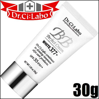 Dr.CiLabo BB Perfect Cream White 377 Plus Waterproof 30g SPF35/PA++≪Foundation≫『4524734122679』