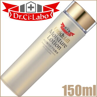 "150 ml of Dr.Ci:Labo enrich lift moisture lotion ≪ penetration models heavy lotion ≫"" 4524734122167"