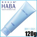 "[home delivery shipment] [possible shipment out of the fixed form] 120 g of HABA harbor two-way gel ≪ gel mask two-way gel, 2WAY gel ≫"" 4534551013227 [fs2gm]"