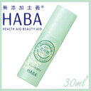 "[outlet] 60 ml of trip to HABA harbor north mist lotion mints ""4534551074310"" [fs2gm]"