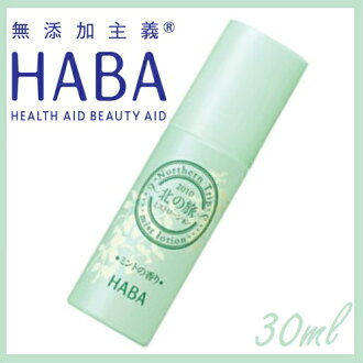 "HABA Harbour North travel mist lotion Mint 60 ml ""4534551074310"""