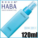 "[outlet] 120 ml of HABA harbors hoe dew ≪ milk lotion スクワデュー ≫"" 4534551101757 [fs2gm]"