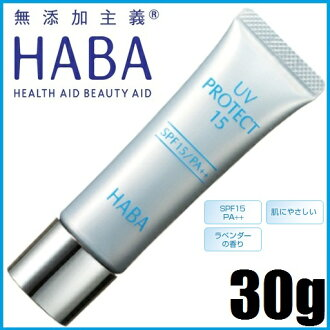 "15 30 g of HABA harbor UV protection SPF15/PA++ ≪ suntan lotion ≫"" 4534551131006"