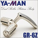 "[home delivery shipment] [free shipping] ≫"" 4540790962400 [fs2gm] which is sisters product of yeah man dual roller platinum body GR-6Z ≪ platinum germanium roller duet L GR-10"