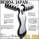 [home delivery shipment] Benois premium electronic roller BS-700  premium electronic roller micro baing current roller, beauty roller &quot; 4562297049309 [fs2gm]