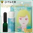 "[shipment out of the fixed form] [free shipping] ローヤルアイムエクストラ for 9 ml of royal Institute for Chemical Research ローヤルアイム EX ≪ increase in quantity, ローヤルアイムエクストラ ≫"" 4580164050043 [fs2gm]"