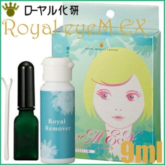 "Royal, Royale IM EX 9ml bulking version «dual formation cosmetics» Royal I'm EX extra ripe is sister products ""4580164050043"""