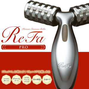 MTG Platinum Electronic Roller Re Fa PRO PEV-L1507≪Facial Care Equipment≫『4582138091106』