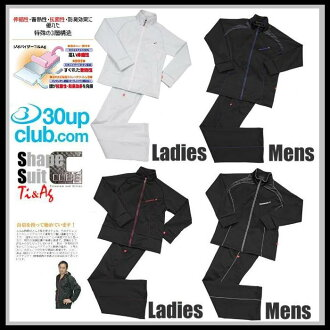 Media Works Bloom Takehara Shinji 30UP Shape Suit Cube Multi Pocket Mens≪Sauna Suit≫