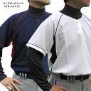 【メール便200円OK】mcnベースボールシャツ(ボタンタイプ)野球のセカンダリーユニフォーム。チームオーダー歓迎!(ES〜2XL)Tシャツ