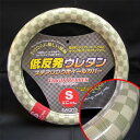 Low-elasticity urethane use!  small size beige