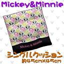 ミッキー&ミニー シングルクッション 『MMポップ』 (約45×45cm)ブラック