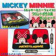 【Mickey&Minnie Mouse】『ミッキーミニーフェイス フロントガラス用サンシェード』(約70×130cm)/