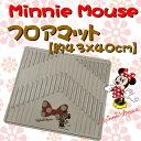 【Minnie Mouse】ラブリーミニー リア用マット1枚...