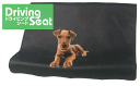 One piece (impurity-proof) for driving seat tarpaulin cover backseats