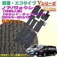 トヨタ ノア・ヴォクシー8人乗り(70系後期 )セカンドチップアップシート専用フロアマット 一台分セット(H22.4〜H25.12)Vシリーズ・リッジ/グレー