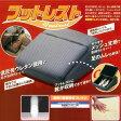 フットレストボックス グレー(メッシュ生地・低反発ウレタン仕様)約15×32×34cm シューズボックスとしてもお使い頂けます♪