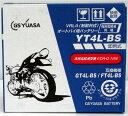 【特別価格】GSYUASA(ジーエスユアサ)2輪車用バッテリー YT4L-BS